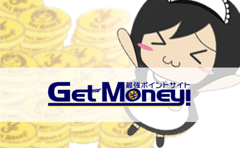 getmoney_top_img3